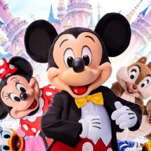 Disney promo 2020